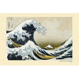 Affiche Poster Plastifié HOKUSAI GREAT WAVE OF KANAGAWA